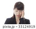 女性 OL 頭痛の写真 33124919