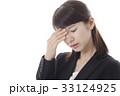 女性 OL 頭痛の写真 33124925