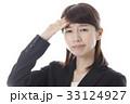 女性 OL 頭痛の写真 33124927