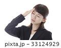 女性 OL 頭痛の写真 33124929