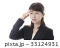 頭痛に悩むOLイメージ 33124931