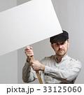人 男 男の人の写真 33125060