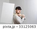 人 男 男の人の写真 33125063