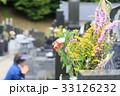 お墓参り お盆の供え物の花 33126232