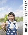 田植え体験イメージ 33126416