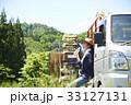 女性 農家 農業の写真 33127131