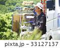 男性 水分補給 農作業の写真 33127137