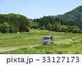 田んぼ 農作業 トラック 33127173