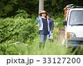 女性 農家 農業の写真 33127200