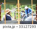 農家 田植え 農作業の写真 33127293