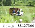 農業体験 田植え 軽トラックの写真 33127300