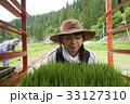 女性 農業体験 農作業の写真 33127310