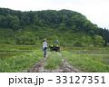 農業体験 農家 農作業の写真 33127351