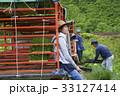 農業体験 田植え 農作業の写真 33127414