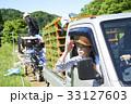 女性 農家 農業の写真 33127603