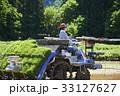 農業女子 農業体験 農作業の写真 33127627