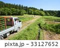 女性 農家 農業の写真 33127652