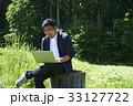 人物 男性 パソコンの写真 33127722