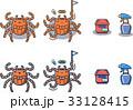 害虫 虫 撃退のイラスト 33128415