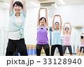 エアロビクス フィットネス エアロビ スポーツジム 女性 エクササイズ 33128940