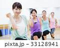 エアロビクス フィットネス エアロビ スポーツジム 女性 エクササイズ 33128941