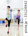 エアロビクス フィットネス エアロビ スポーツジム 女性 エクササイズ 33128942