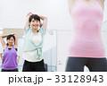 エアロビクス フィットネス エアロビ スポーツジム 女性 エクササイズ 33128943
