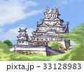姫路城 33128983