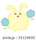 応援する白いウサギ 33129692