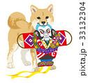 柴犬 犬 凧のイラスト 33132304