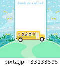 School bus with happy children 33133595