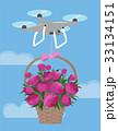 ドローン 飛行 飛翔のイラスト 33134151