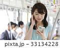電車 女性 イヤホンの写真 33134228