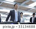 駅 改札 ビジネスマン 撮影協力「京王電鉄株式会社」 33134688