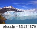 氷河 ペリトモレノ氷河 ロスグラシアレス国立公園の写真 33134879