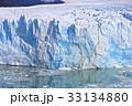 氷河 ペリトモレノ氷河 ロス・グラシアレス国立公園の写真 33134880