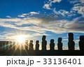 絶海の孤島 イースター島のモアイ像 33136401