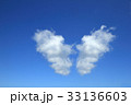 空 青空 積雲の写真 33136603