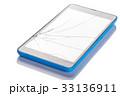 スマートフォン スクリーン 画面の写真 33136911