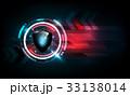 シールド 楯 盾のイラスト 33138014