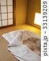 和室 布団 寝具の写真 33139209