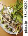魚料理 焼き魚 日本の写真 33140220