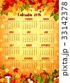 カレンダー 暦 テンプレートのイラスト 33142378