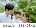 新緑の公園で遊ぶ3人家族 33142548