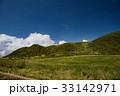沖縄 風景 自然の写真 33142971