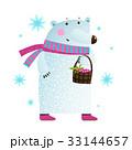 ウインター 冬 くまのイラスト 33144657