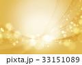 金色のボケ 光 背景 33151089