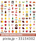 100 food service icons set, flat style 33154302