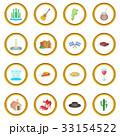 Argentina travel icons circle 33154522