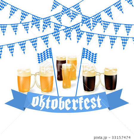 Oktoberfest banners in Bavarian color. Light andのイラスト素材 [33157474] - PIXTA